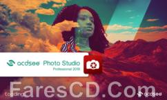 برنامج تصميم وتعديل الصور | ACDSee Photo Studio Ultimate 2019 v12.1 Build 1186