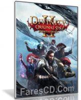 لعبة الحروب الإستراتيجية | Divinity Original Sin 2 Definitive Edition