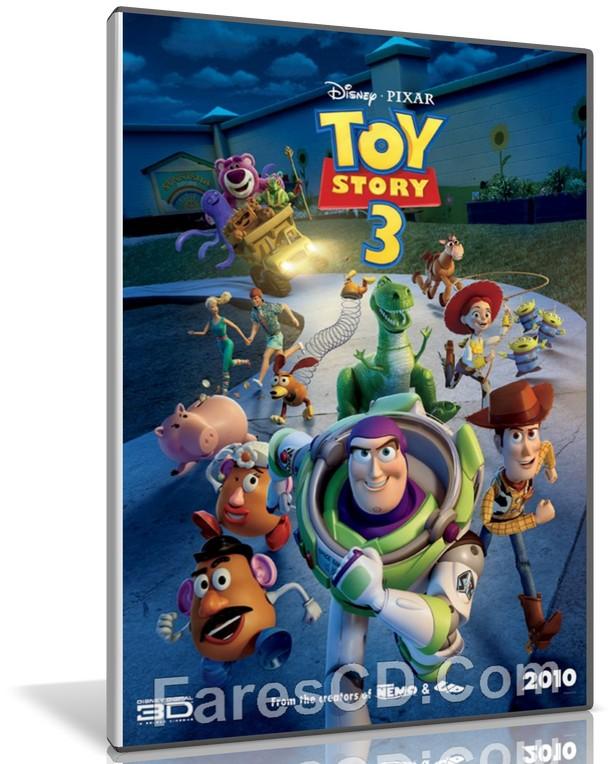 لعبة توى ستورى 3 | Disney Pixar Toy Story