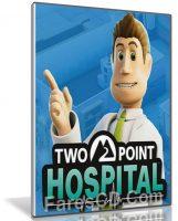 لعبة محاكاة إدارة المستشفيات | Two Point Hospital