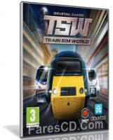 لعبة محاكاة قيادة القطارات 2018 | Train Sim World