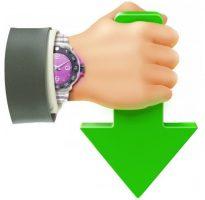 برنامج التحميل من الإنترنت | Internet Download Accelerator Pro 6.17.1.1607
