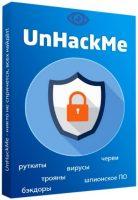 برنامج الحماية من الهاكر | UnHackMe v9.99 Build 720