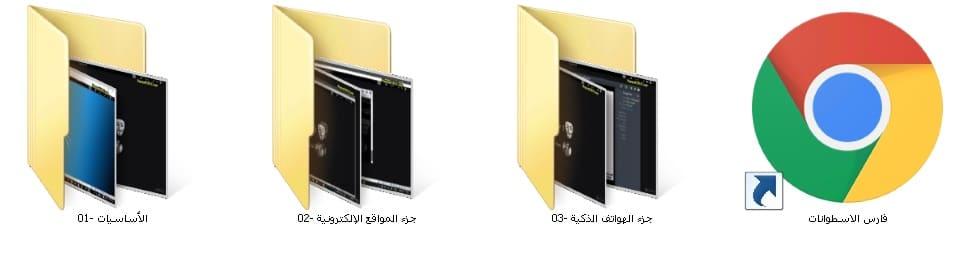 كورس الهكر الاخلاقى بواسطة كالى لينكس | فيديو عربى من يوديمى