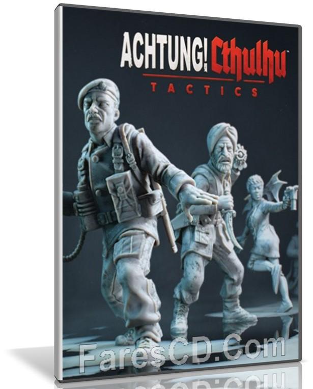 لعبة الحروب الإستراتيجية | Achtung! Cthulhu Tactics