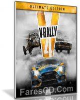 لعبة سباق السيارات | V-Rally 4 Ultimate Edition