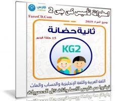 تحميل كتاب let's go 4th edition