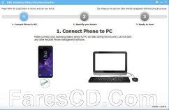 برنامج استعادة البيانات لهواتف سامسونج | ILike Samsung Galaxy Data Recovery Pro 1.8.8.8