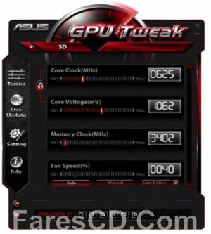 برنامج تحسين أداء الفيجا   ASUS GPU Tweak II 2.3.2.3