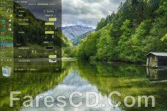 برنامج عمل أشرطة أدوات للديسكتوب | Lucinite Panels 3.1.1443.460