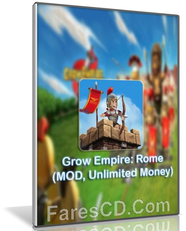 لعبة الحروب الاستراتيجية للاندرويد | Grow Empire Rome MOD