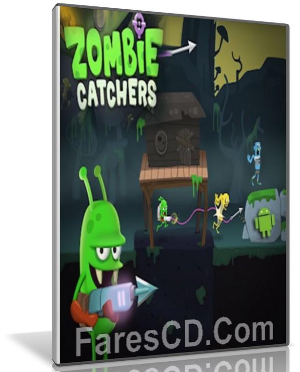 لعبة مغامرات الزومبى للاندرويد | Zombie Catchers