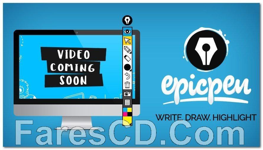 برنامج الكتابة والرسم بشكل حر على الويندوز | Epic Pen