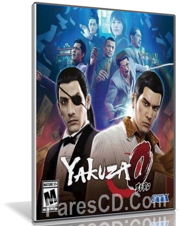 لعبة القتال والأكشن والإثارة | Yakuza 0