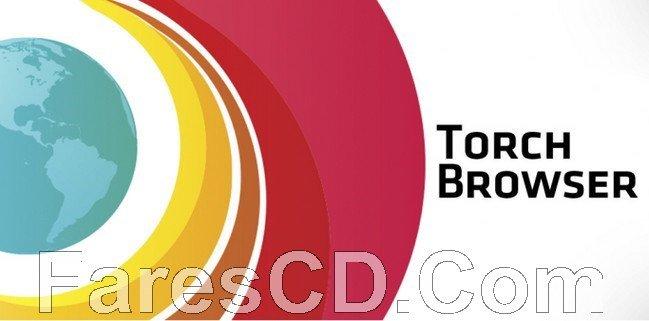 متصفح تورش الأكثر امانًا | Torch Browser