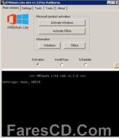 أداة تفعيل الويندوز والأوفيس | KMSAuto Lite 1.5.0 Portable