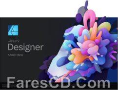 برنامج التصميم الرائع | Serif Affinity Designer 1.7.0.231