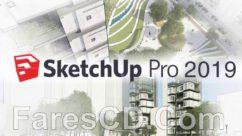 برنامج سكتش أب نسخة محمولة | SketchUp Pro 2019 v19.0.685 Portable