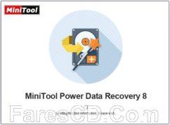 اسطوانة استعادة الملفات المحذوفة | MiniTool Power Data Recovery 8.1 WinPE ISO