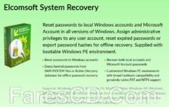اسطوانة استعادة باسوورد الويندوز | Elcomsoft System Recovery Pro 5.60.389