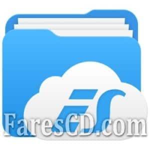 تطبيق ادارة الملفات الشهير للاندرويد   ES File Explorer File Manager v4.2.5.2