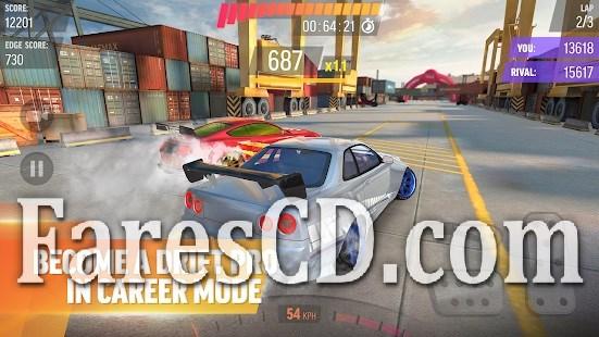 لعبة السيارات و السباقات للاندرويد | Drift Max Pro Car