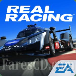لعبة السيارات الشهيرة للاندرويد | Real Racing 3 MOD v9.8.2