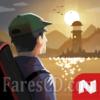لعبة صيد الأسماك | Fishing and Life MOD v0.0.149 | أندرويد
