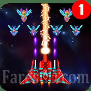 لعبة | Galaxy Attack Alien Shooter MOD v32.1 | اندرويد