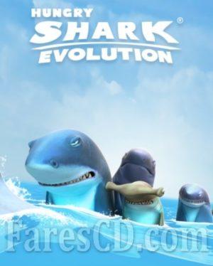لعبة القرش | Hungry Shark Evolution MOD v8.8.0 | أندرويد