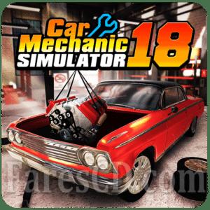 لعبة جراج السيارات | Car Mechanic Simulator 18 MOD v1.3.32 | للأندرويد