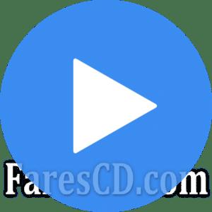 تطبيق مشغل الميديا الأحترافى | MX Player Pro v1.32.6 | للأندرويد