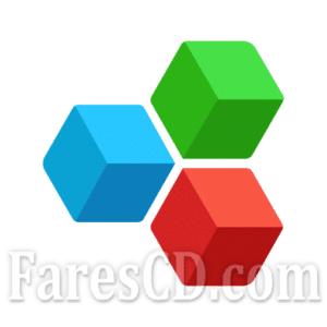 تطبيق بديل الأوفيس للهواتف | OfficeSuite – Office, PDF, Word, Excel, PowerPoint v11.4.35802 | للأندرويد