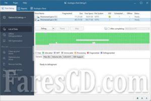 برنامج إلغاء تجزئة الهارديسك وصيانته | Auslogics Disk Defrag Professional 10.1.0