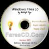 ويندوز 10 فكرة 2019   Windows Fikra 10 v1 AIO