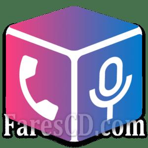 تطبيق تسجيل المكالمات الهاتفية و الأنترنت | Cube Call Recorder ACR v2.3.201 | أندرويد