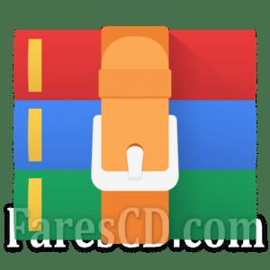 تطبيق فك الضغط الشهير | RAR v6.00 build 96 Final | أندرويد