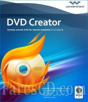 برنامج إنشاء اسطوانات الدى فى دى | Wondershare DVD Creator 6.5.4.192