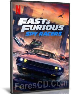 مسلسل كرتون | Fast Furious Spy Racers | الموسم الأول مترجم