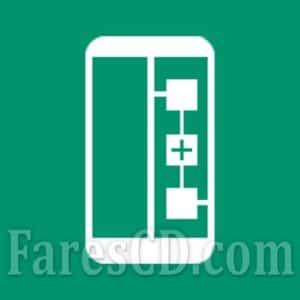 تطبيق معرفة مكونات و تفاصيل الجهاز | Device Info HW v5.0.0 | أندرويد