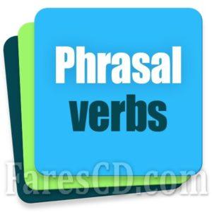 تعلم عبارات أشباه الجمل الفعلية | Learn English Phrasal Verbs and Phrases v1.4.1 | أندرويد