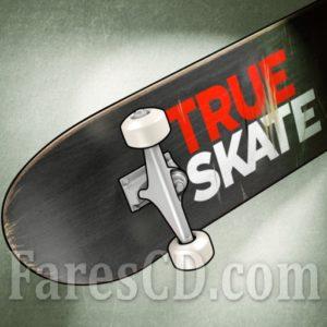 لعبة التزلج المثيرة | True Skate MOD v1.5.25 | أندرويد