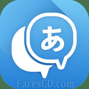 تطبيق ترجمة الصور و الصوت و النصوص للاندرويد   Translate Box Translate Voice, Text and Photo v7.3.9