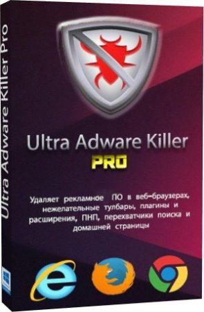 برنامج الحماية من فيروسات الأدوار | Ultra Adware Killer 9.7.2.0