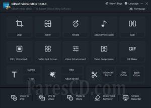 اسهل برنامج لمونتاج وتحرير الفيديو | GiliSoft Video Editor 14.1