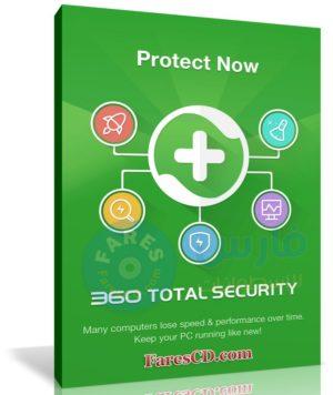 برنامج الحماية | Antivirus 360 Total Security 10.8.0.1324