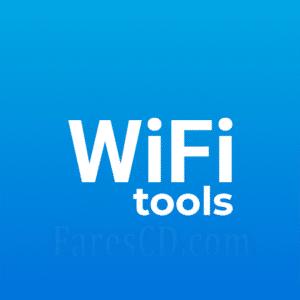 تطبيق حماية شبكة الإنترنت   WiFi Tools Network Scanner v1.4 build 39