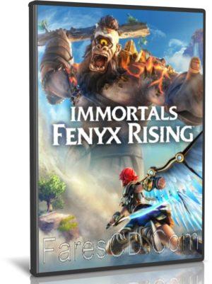 تحميل لعبة | Immortals Fenyx Rising