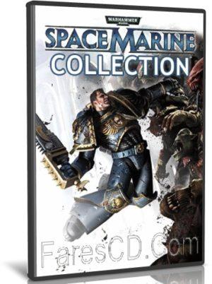 تحميل لعبة | Warhammer 40,000 Space Marine Collection