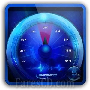 برنامج فحص سرعة الإنترنت   InternetTest 5.6